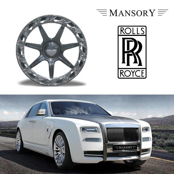 【MANSORY/マンソリー】Rolls-Royce/ロールスロイス ゴースト レイス MANSORY / マンソリー アルミホイール CV7Air Forged 22インチ 10J ダイヤモンドブラック カーボンリング付 ヒダリ 1本