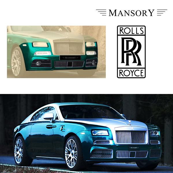 【MANSORY/マンソリー】Rolls-Royce/ロールスロイス レイス MANSORY / マンソリー フロントスポイラーI