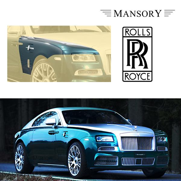 【MANSORY/マンソリー】Rolls-Royce/ロールスロイス レイス 1.2 ドーン 専用 MANSORY / マンソリー フロントフェンダー 2PC