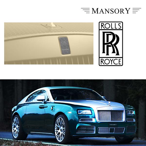 【MANSORY/マンソリー】Rolls-Royce/ロールスロイス レイス 1.2 ドーン 専用 MANSORY / マンソリー フロントグリルバッジ VisibleCarbon カーボン MANSORYロゴ