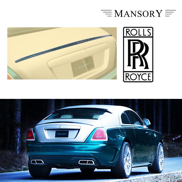 【MANSORY/マンソリー】Rolls-Royce/ロールスロイス レイス 1.2 専用 MANSORY / マンソリー リアルーフスポイラー カーボン