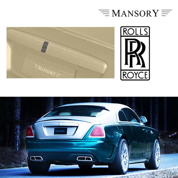 【MANSORY/マンソリー】Rolls-Royce/ロールスロイス レイス 1.2 ドーン 専用 MANSORY / マンソリー トランクバッチ VisibleCarbon カーボン MANSORYロゴ付