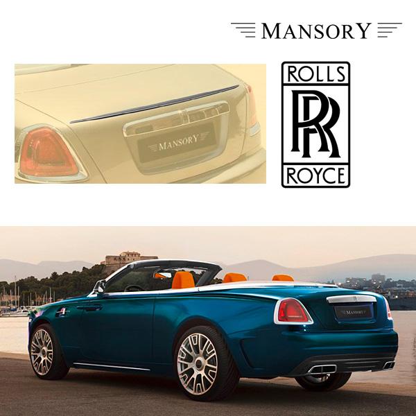 【MANSORY/マンソリー】Rolls-Royce/ロールスロイス ドーン 専用 MANSORY / マンソリー リアスポイラー I VisibleCarbon カーボン