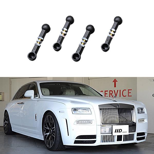 【ロワリングキット】Rolls-Royce/ロールスロイス レイス 専用 ロワリングキット 1台分/前後セット ローダウンキット