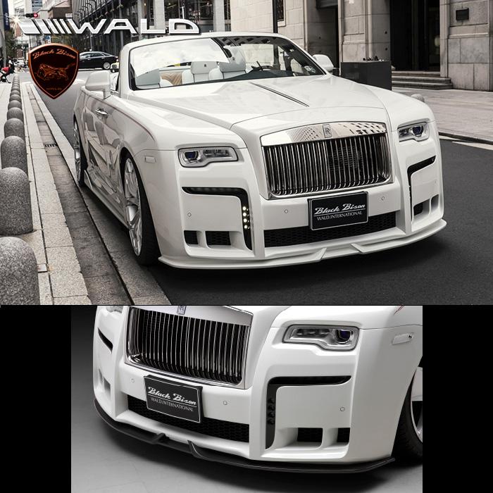 Rolls-Royce DAWN ロールスロイス ドーン WALD ヴァルド スポーツライン ブラックバイソンエディション フロントバンパースポイラー HYBRID カーボン/FRP製 '16y~