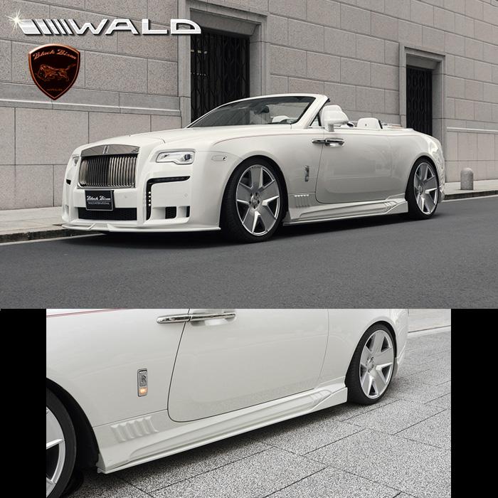 Rolls-Royce DAWN ロールスロイス ドーン WALD ヴァルド スポーツライン ブラックバイソンエディション サイドステップ&サイドフラップ HYBRID カーボン/FRP製 '16y~