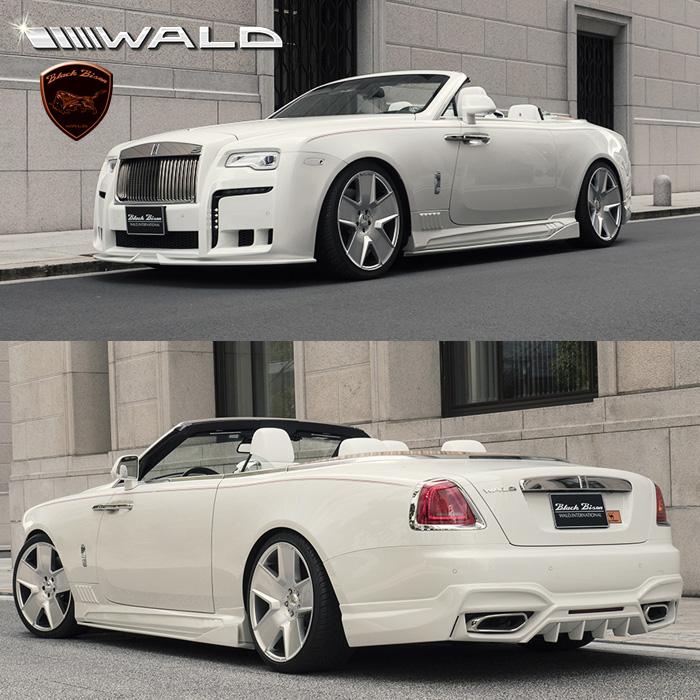 Rolls-Royce DAWN ロールスロイス ドーン WALD ヴァルド スポーツライン ブラックバイソンエディション 3PCキット フロント&サイド&リア HYBRID カーボン/FRP製 '16y~