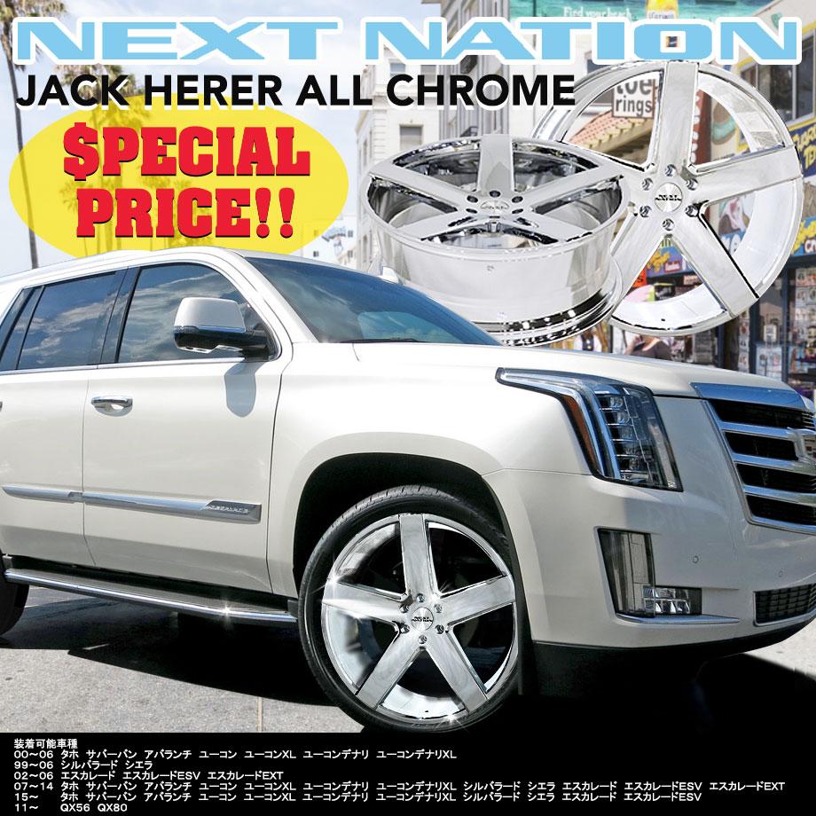 タホ サバーバン '07y~'14y ホイール ネクストネイション/NEXT NATION 420シリーズ ジャックヘラー/JACK HERER オールクローム 26インチ 10J 6H-PCD139.7 タイヤ&ホイール4本セット【アメ車パーツ】