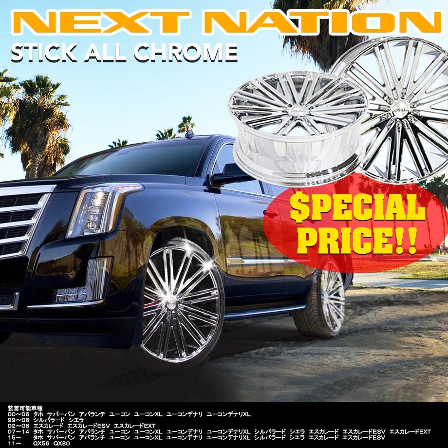 アバランチ '07y~'13y ホイール ネクストネイション/NEXT NATION 420シリーズ スティック/STICK オールクローム 26インチ 10J 6H-PCD139.7 タイヤ&ホイール4本セット【アメ車パーツ】