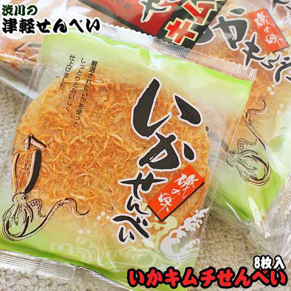 Aomori's famous Tsugaru crackers famous squid kimchi taste appeared in a Japanese rice crackers (lol great and small uni-a unique taste! * SP [* Our other products and included shipping available] 532P17Sep16