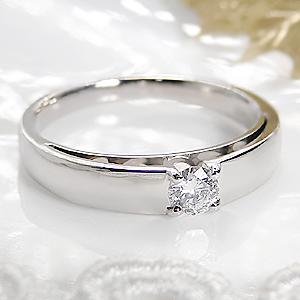 pt900【0.2ctUP】一粒 ダイヤモンド リング H-SIクラス シンプル 指輪 プラチナ ダイヤ 大粒ダイヤ ダイア 送料無料 品質保証書 刻印無料 ダイヤモンド リング 婚約指輪 結婚指輪 クリスマス プレゼント 4月誕生石 重ねづけ ブリッジ
