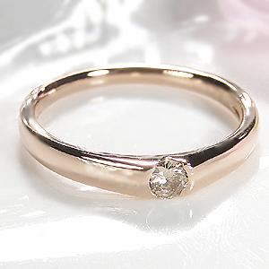 K18PG【0.12ct】一粒 ブラウン ダイヤモンド リング【無色透明】【SIクラス】【品質保証書付】【刻印無料】【送料無料】【代引手数料無料】ひと粒 ダイヤリング 指輪 18金 大粒ダイヤ 0.1ct ピンクゴールド 重ねづけ