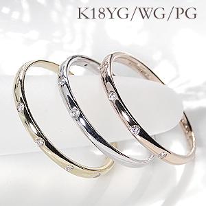 K18WG/PG/YG  ダイヤモンド リング【送料無料】【代引手数料無料】【品質保証書】指輪 ダイヤモンドリング 18金 一文字 重ねづけ レディース ゴールド シンプル 可愛い 埋め込み