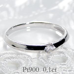 pt900【0.1ct】一粒 ダイヤモンドリング【無色透明】【H-SIクラス】【送料無料】【代引手数料無料】【品質保証書】【刻印無料】 一粒ダイヤリング 指輪 プラチナリング 婚約指輪 ダイヤモンド ダイヤ ひと粒 大粒ダイヤ ダイヤモンド 0.10ct レディース