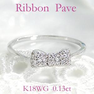 K18WG【0.13ct】リボン ダイヤモンド パヴェ リング【無色透明】【H-SIクラス】【送料無料】【代引手数料無料】【品質保証書】指輪 ダイヤモンドリング りぼん ホワイトゴールド お守り 18金 ゴールド 可愛い 人気 おしゃれ 女子