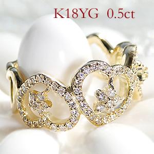 K18YG【0.5ct】オープンハート ダイヤモンド リング 【無色透明】【H-SIクラス】送料無料【品質保証書】【刻印無料】ゴールド K18 イエローゴールド ハート ダイヤ ダイア 指輪 レディース ギフト プレゼント 可愛い 透かし 人気 おしゃれ