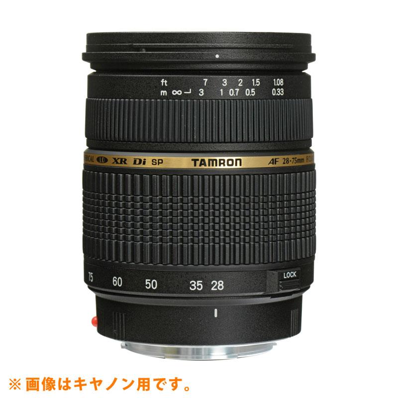【6月4日20:00-6月11日1:59最大1,500円OFFクーポン発行中!】TAMRON タムロン 大口径 Nikon(ニコン)用・標準ズームレンズ [IF] SP AF28-75mm SP F/2.8 XR Di LD Aspherical [IF] MACRO Nikon(ニコン)用 (A09), おしゃれでかっこいいモノ Dear81:829155f2 --- mail.ciencianet.com.ar