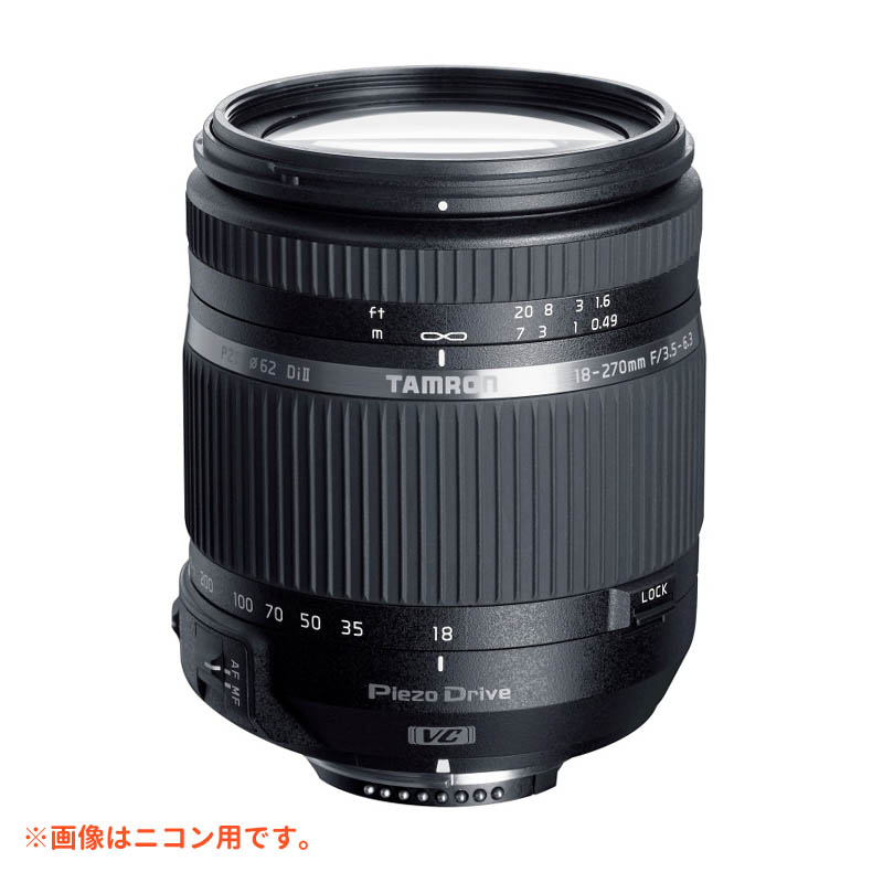 【6月4日20:00-6月11日1:59最大1,500円OFFクーポン発行中! F/3.5-6.3】TAMRON PZD タムロン (B008TSE) 高倍率ズームレンズ 18-270mm F/3.5-6.3 Di II VC PZD Canon(キャノン)用 (B008TSE), doGARDEN ドゥガーデン:93a3aa92 --- sunward.msk.ru