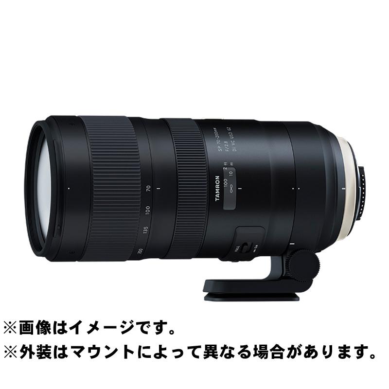 【4月12日20:00-16日1:59 カード決済でポイント9倍!】TAMRON タムロン 大口径・望遠ズームレンズ SP 70-200mm F/2.8 Di VC USD G2 Nikon(ニコン)用 (A025)