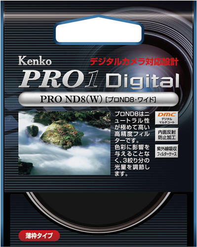 ネコポス ケンコー 82mm 商品追加値下げ在庫復活 PRO1D プロND8 W フィルター 国内即発送