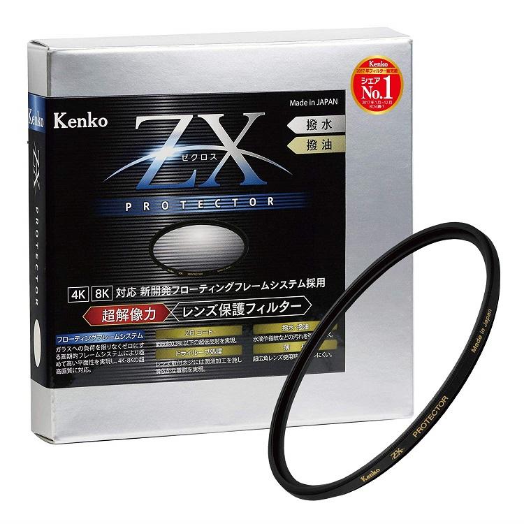 【キャッシュレス5%還元対象店】ケンコー 95mm ZX(ゼクロス) プロテクター レンズ保護フィルター