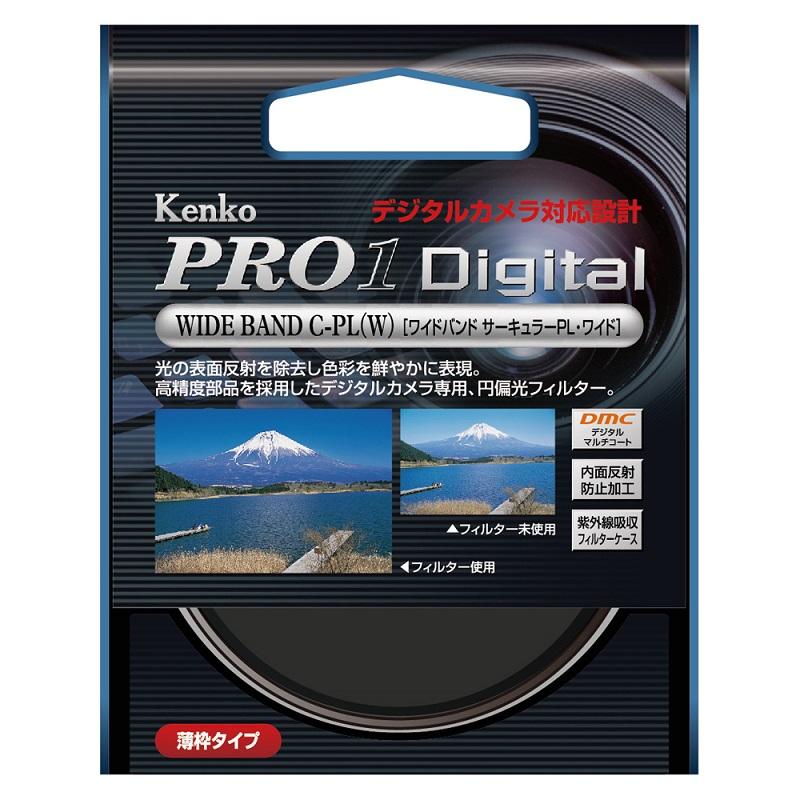 【キャッシュレス5%還元対象店】ケンコー 82mm PRO1D WIDE BAND サーキュラーPL フィルター