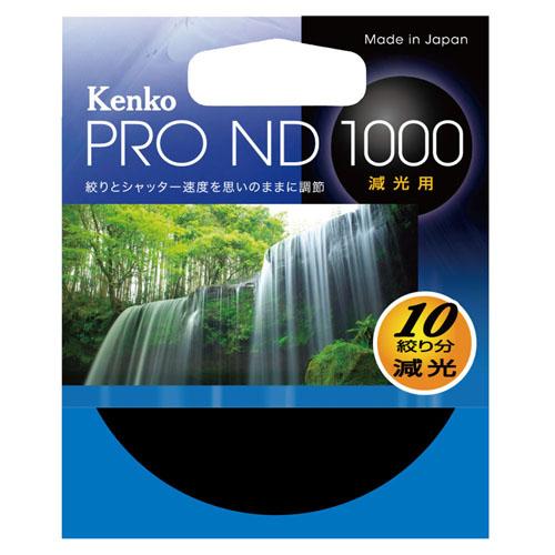 ネコポス ケンコー 82mm PRO ND1000 フィルター 超特価SALE開催 営業