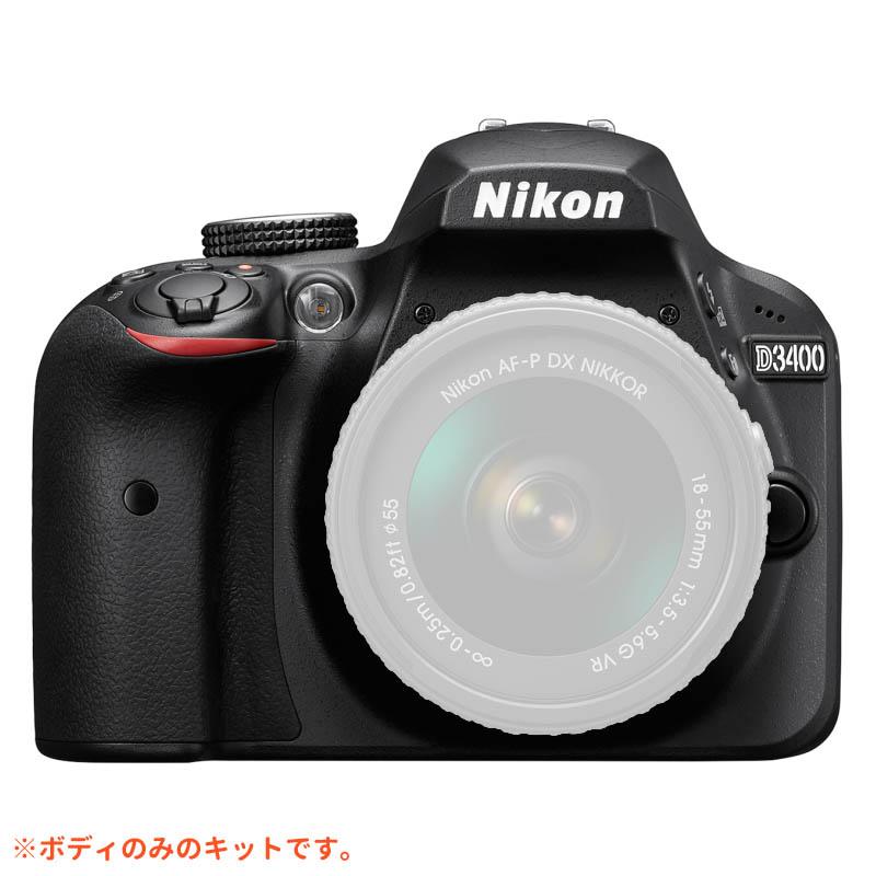 Nikon ニコン デジタル一眼レフカメラ D3400 ボディ ブラック