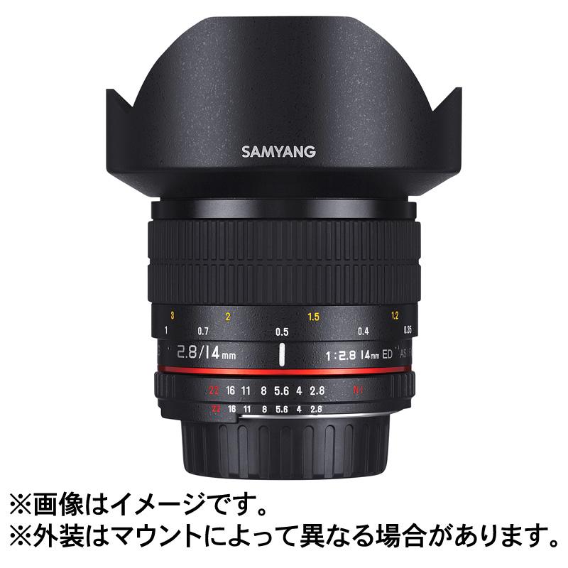 【キャッシュレス5%還元対象店】SAMYANG サムヤン 広角単焦点レンズ 14mm F2.8 ED AS IF UMC キヤノンEF用