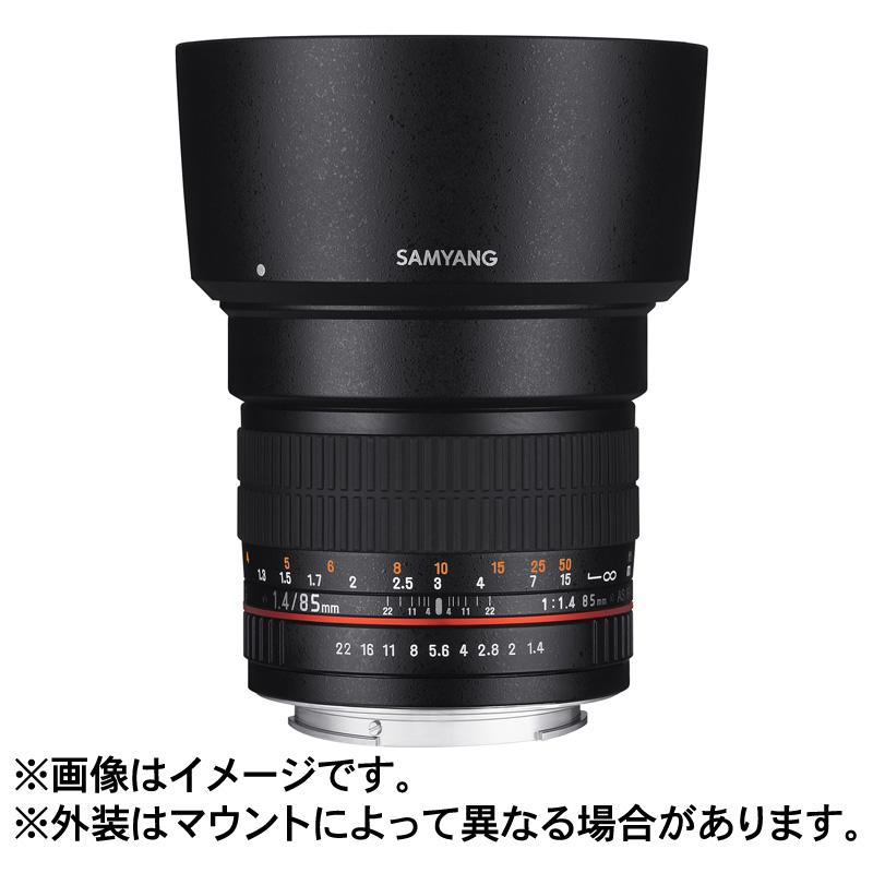 【キャッシュレス5%還元対象店】SAMYANG サムヤン 標準単焦点レンズ 85mm F1.4 AS IF UMC キヤノンRF用 マニュアルフォーカス