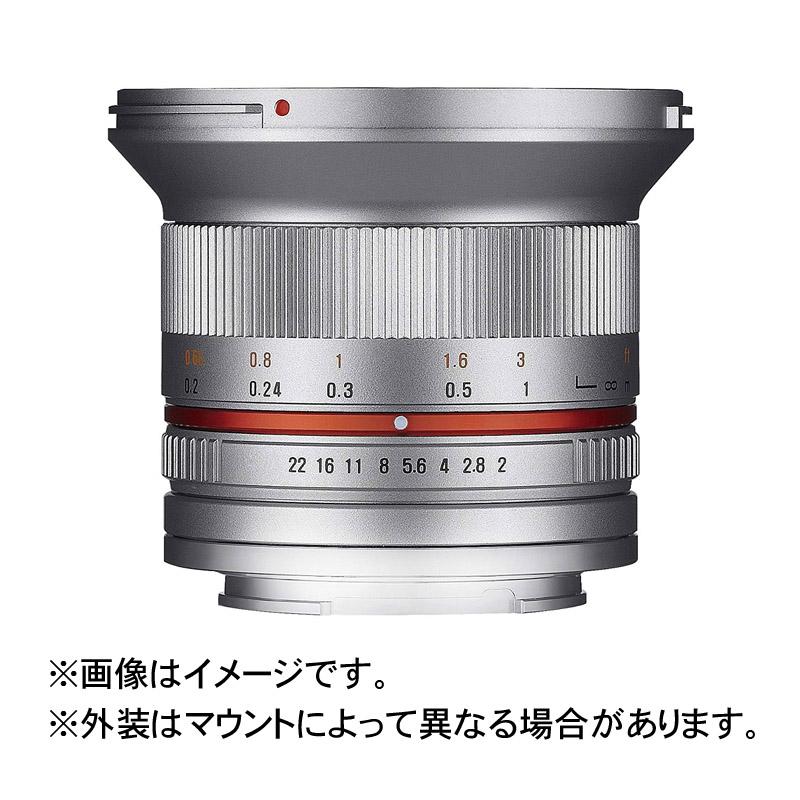 【キャッシュレス5%還元対象店】SAMYANG サムヤン 広角単焦点レンズ 12mm F2.0 NCS CS 富士フイルムX用 シルバー