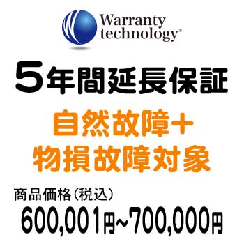 ワランティテクノロジー 5年間延長保証(自然故障+物損故障対象)商品価格税込600,001円~700,000円
