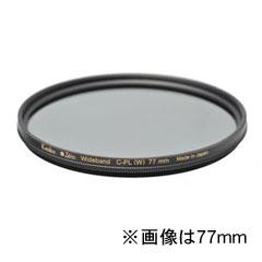 ケンコー Zeta ワイドバンドC-PL 52mm【メーカー取寄せ品】