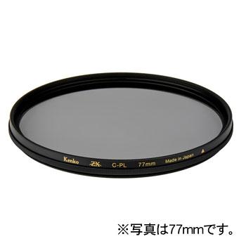 ケンコー PLフィルター ZX C-PL 72mm【メーカー取寄せ品】