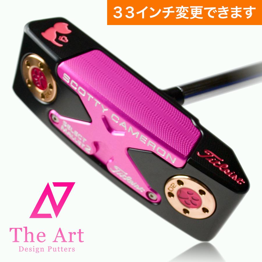 愛用  スコッティキャメロン ニューポートM2 カスタムパター ニューポートM2 [NEXT] Black Pink & [NEXT] Pink Tiara Charm Cat センターシャフト, 本城村:060d4e68 --- gerber-bodin.fr