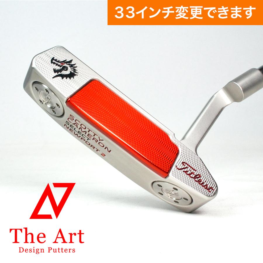 スコッティキャメロン カスタムパター ニューポート2 「龍」Red Edition with Red shaft ring:キャメロン専門店 Himawari