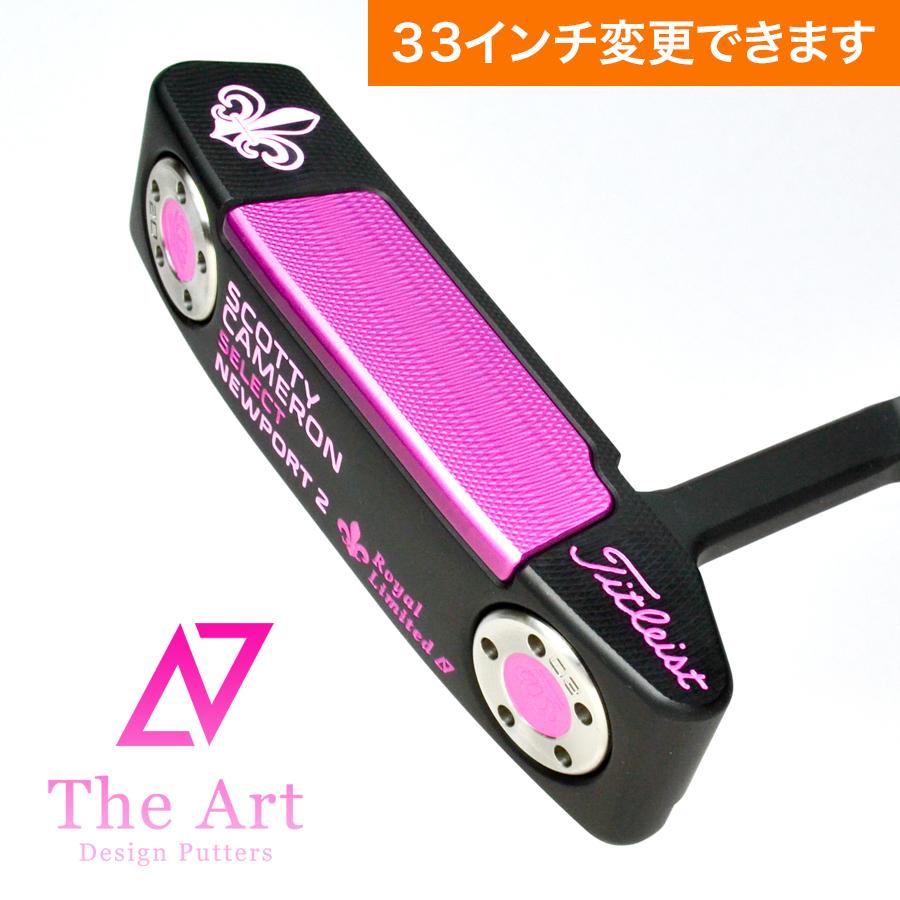 豪奢な スコッティキャメロン カスタムパター カスタムパター ニューポート2[Royal] Black Finish & Pink Pink & Pink, ISHIBASHI(カーペット):8d07ae0c --- konecti.dominiotemporario.com