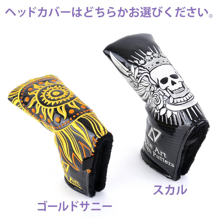 スコッティキャメロン カスタムパター 2018 ラグーナ (Monster Skull) ブロンズメッキ ゴールド