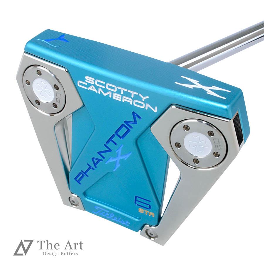 スコッティキャメロン カスタムパター PHANTOM X6 STR (LUCKY KOHOLA) シャイニーウィング・イン・オーシャン