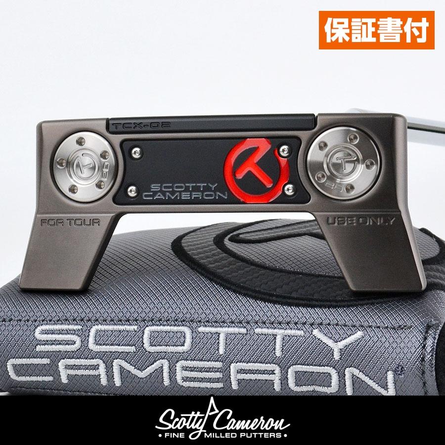 スコッティキャメロン ツアーパター コンセプト X-02 ツアーガングレイフィニッシュ フランジライン 20gサークルTウェイト