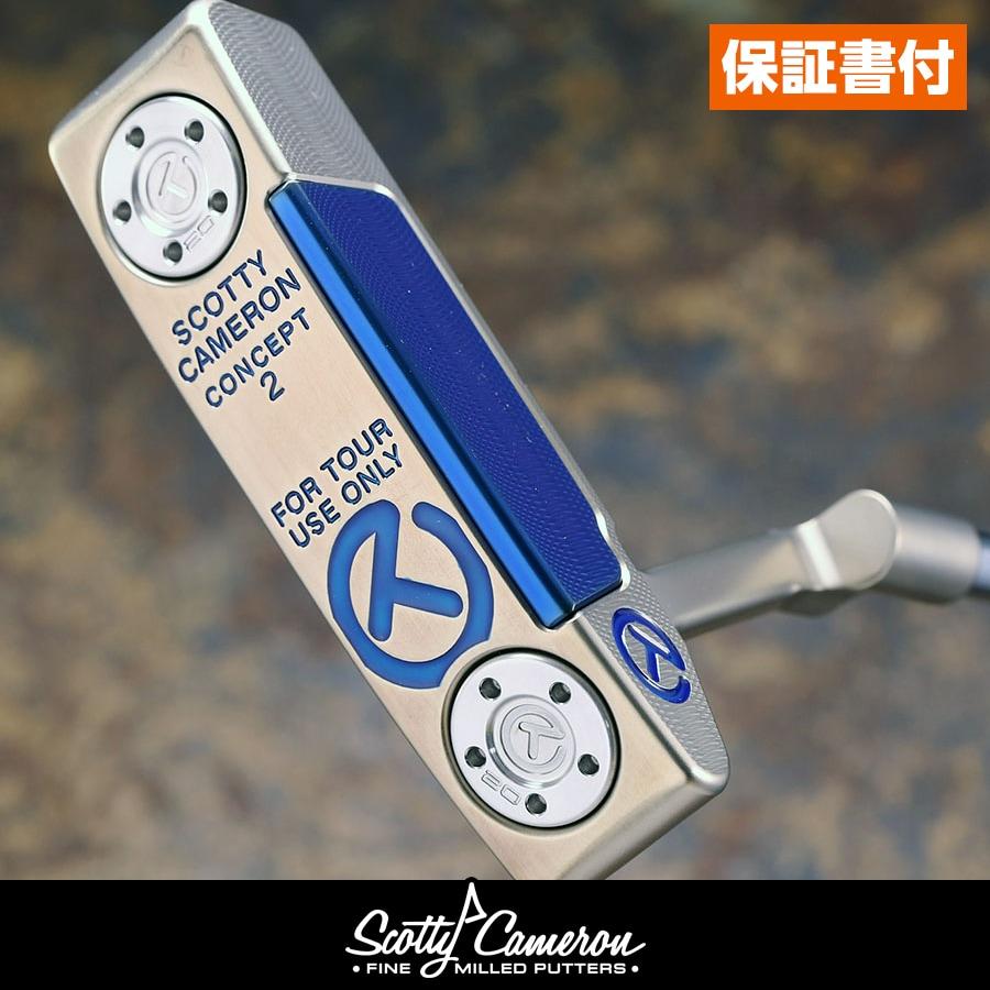 スコッティキャメロン ツアーパター コンセプト 2 SSS クロマティックブロンズ エクスペリメンタルブルー SSS インサート&トップライン