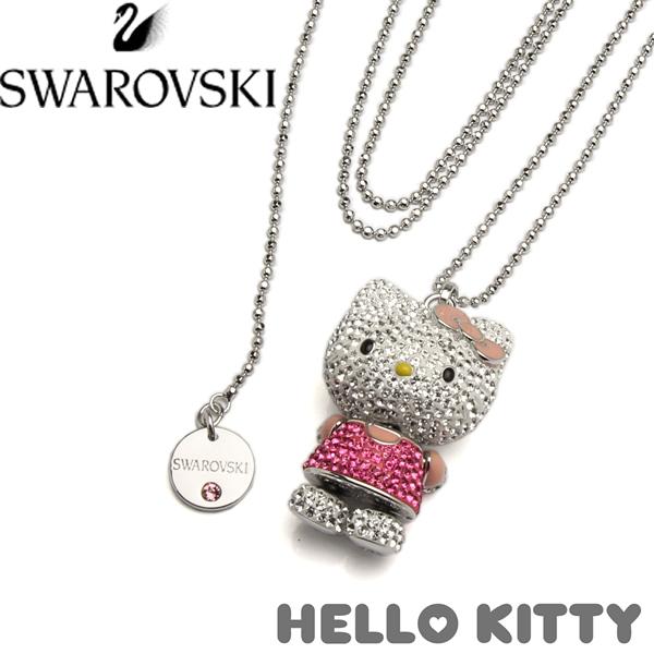 【感謝SALE】【送料無料】SWAROVSKI スワロフスキー HELLO KITTY ハローキティー レディース ネックレス ペンダント 1141755