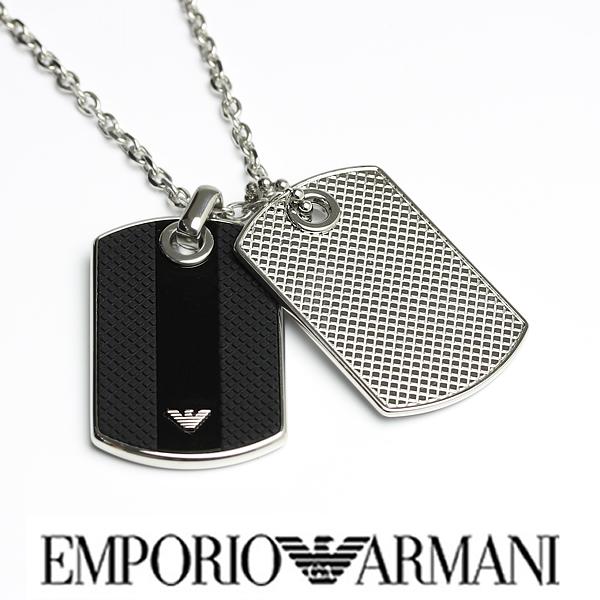 【送料無料】EMPORIO ARMANI エンポリオ アルマーニ メンズ ネックレス アクセサリー ジュエリー egs1542040