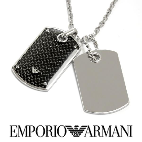 【送料無料】EMPORIO ARMANI エンポリオ アルマーニ メンズ ダブルプレート ネックレス アクセサリーegs1601040