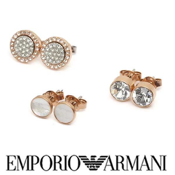 【送料無料】EMPORIO ARMANI エンポリオ アルマーニ レディース メンズ ピアス 3点セット アクセサリーegs2456221