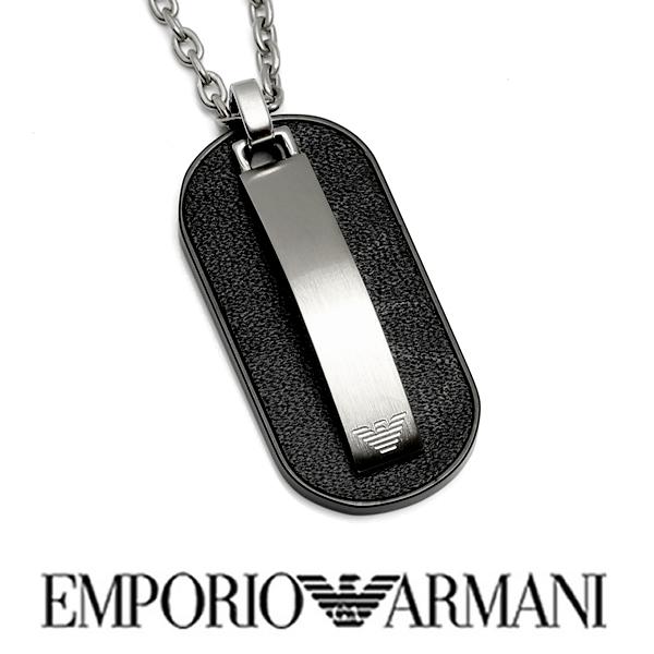 【送料無料】EMPORIO ARMANI エンポリオ アルマーニ メンズ ネックレス アクセサリー egs2538040
