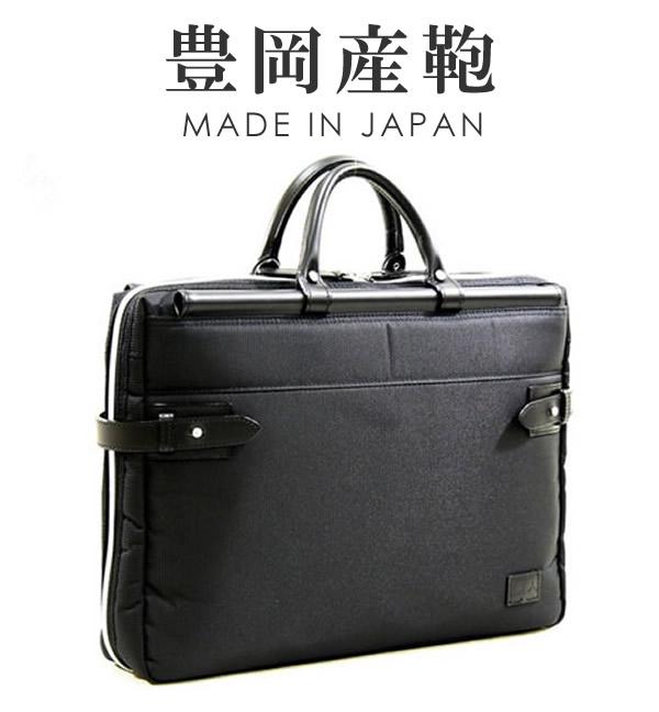 【ビジネスバッグ・ビジネスバック】日本製/メンズ/ビジネスバッグ ビジネスバック/メンズビジネスバッグ かばん MEN'S BUSINESS BAG