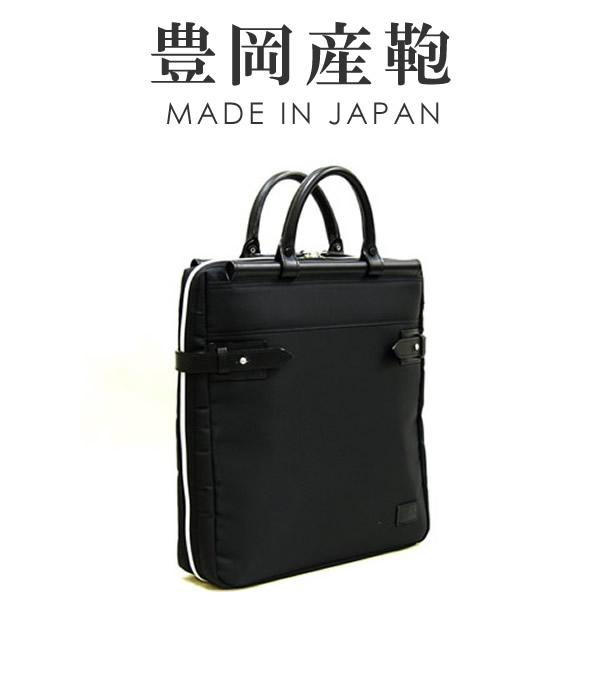 ビジネスバッグ メンズ ビジネスバック 革 レザー メンズビジネスバッグ かばん カバン 鞄 MEN'S BUSINESS BAG【メンズ・ビジネスバッグ】
