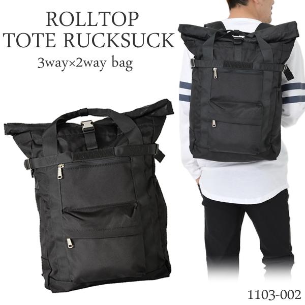 8d9b9bf23d8a ROLLTOP TOTE RUCKSUCK ロールトップリュックサック メンズ シンプル1103-002