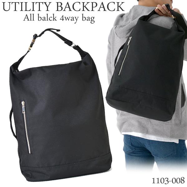最大1000円OFFクーポン UTILITY BACKPACK ユーティリティーバッグパック メンズ シンプル ブラック 大容量 1103-008